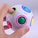 魔方 益智玩具智力兒童減壓初學者異形彩虹球創意手指三階寶寶足球魔方 【快速出貨八折鉅惠】