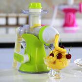 榨汁機手動家用多功能原汁機需購變壓器