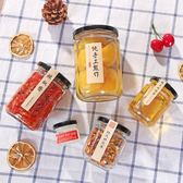 無鉛蜂蜜檸檬干貨瓶子裝白糖糖罐子圓玻璃創意密封罐韓式家用有蓋 時尚教主
