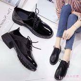中大尺碼工作鞋 秋季黑色小皮鞋平底單鞋女職業上班學生正裝百搭中跟 DR10723【Rose中大尺碼】