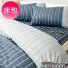 【McQueen‧麥皇后】《三擎線》精梳棉加大雙人床包三件組