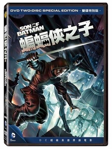 蝙蝠俠之子 雙碟特別版 DVD (購潮8)