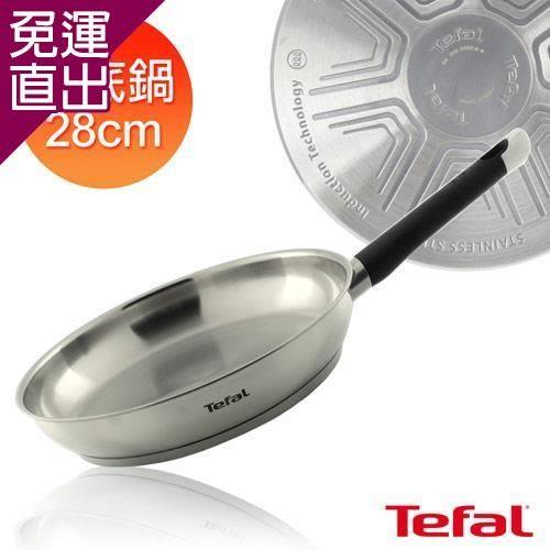 Tefal法國特福 藍帶不鏽鋼系列28cm平底鍋E8230624【免運直出】