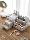 化妝品收納盒桌面遙控器整理盒 分格化妝刷口紅面膜置物架 花樣年華