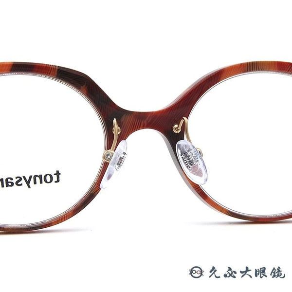 tonysame x padma image 聯名 marukaku-T 03 (紅) 鈦 近視眼鏡 久必大眼鏡