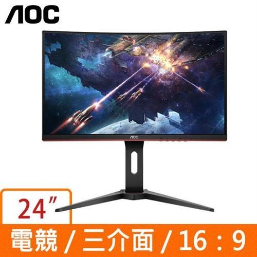 AOC C24G1 24型 (16:9 黑色)液晶螢幕