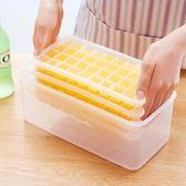 創意自制凍冰塊模具帶蓋冰塊盒 家用冰箱做冰粒冰格的盒子制冰盒「寶貝小鎮」