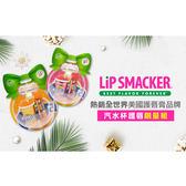 美國LiPSMACKER汽水杯護唇限量組(多款任選) ◆86小舖 ◆