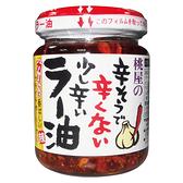 日本 桃屋 蒜香辣油(110g)【小三美日】萬用拌麵醬/拌飯醬