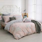 鴻宇 雙人床包兩用被套組 天絲300織 艾莉朵 台灣製M2687