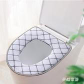 馬桶坐墊家用坐便套粘貼廁所馬桶圈防水通用貼 QW9339『夢幻家居』