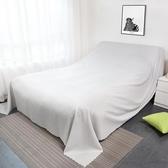床沙發家具櫃子多用防塵布蓋巾布藝防塵罩遮灰遮塵大蓋布布料家用   圖拉斯3C百貨
