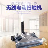 掃地機 - 掃地機器人無線電動手持多功能掃拖吸一體機家用擦地機吸塵器【韓衣舍】