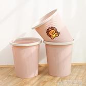 家用大號塑料可愛垃圾桶筒創意廚房客廳臥室衛生間無蓋紙簍 名購居家