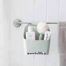 浴室掛式收納盒 可瀝水 免打孔 廁所 置物架 衛生間 毛巾掛籃 沐浴乳 洗面乳 【A050】MY COLOR