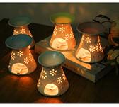 節陶瓷大容量香薰蠟燭爐精油燈香薰燈美容院香薰爐 居家