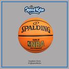 SPALDING 籃球 NBA 橘 金標 Gold 耐磨 橡膠 好打 7號球 SPA83013【SP】