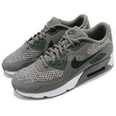 【六折特賣】Nike 休閒慢跑鞋 Air Max 90 Ultra 2.0 SE GS 灰 黑 氣墊 女鞋 大童鞋【PUMP306】 917988-004