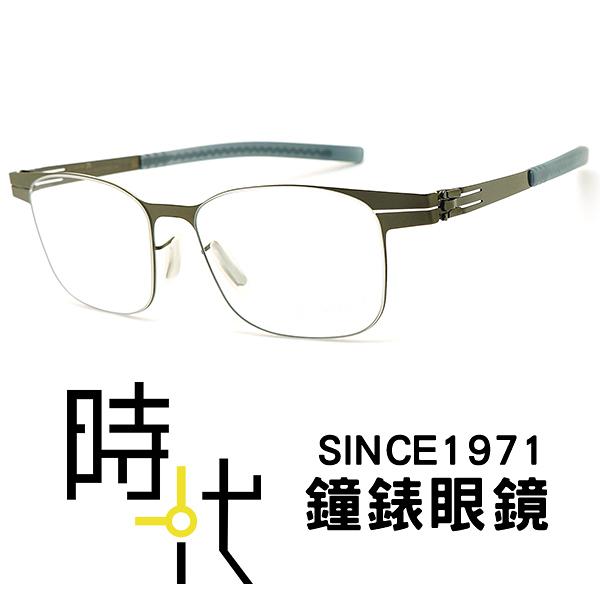【台南 時代眼鏡 ic! berlin】Junior 薄鋼 無螺絲 兒童光學鏡框 kindness gun metal 方框眼鏡 銀 46mm