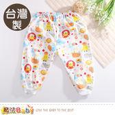 女童褲(2件一組) 台灣製女童居家薄長褲 魔法Baby