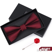男士領結男結婚婚禮新郎伴郎紅色西裝襯衫英倫高檔韓式蝴蝶結女潮 創意新品