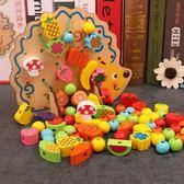 益智玩具 兒童益智木制積木穿繩水果串珠繞珠啟蒙益智穿線早教玩具1-3-6歲【滿一元免運】