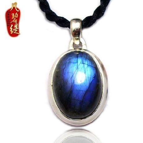 戀人之石 神秘美感銀鍍白金鑲藍月光石項墜掛墜