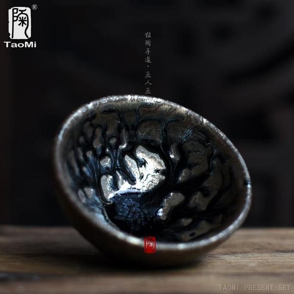 [超豐國際]粗陶天目盞油滴茶杯碗手工茶具品茗紫砂杯套裝斗笠杯1入