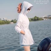防曬衣女夏季新款中長款韓版百搭防曬服戶外騎車寬鬆薄款外套 韓小姐的衣櫥