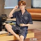 睡衣男夏季冰絲男短袖新款套裝青少年絲綢男士夏天薄款大碼家居服 3C優購