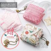 學生衛生巾收納包便攜放置小巧生理期大號用品少女迷你小清新新款 衣櫥秘密