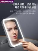 led化妝鏡帶燈美妝宿舍桌面臺式梳妝鏡女折疊網紅學生便攜小鏡子 韓國時尚週