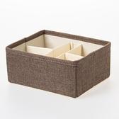 品田日居 方型4格小物收納盒S3069-A4-咖啡(18x15x8cm)【愛買】