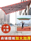 戶外傘 大傘防雨折疊超大四方太陽傘加厚斜傘店鋪商用【免運快出】