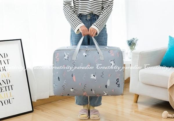 【牛津布收納袋中號】棉被衣物手提袋 整理袋 搬家袋 購物袋 批貨袋 托運袋 防潑水旅行袋 行李袋