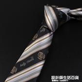 【心髒地震】圣潔之冠 JK DK原創領帶配件小物 設計師生活百貨