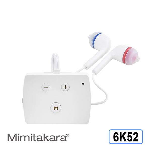 耳寶 助聽器(未滅菌)【Mimitakara】藍牙充電式口袋型助聽器 6K52 ,贈:304不鏽鋼筷x1