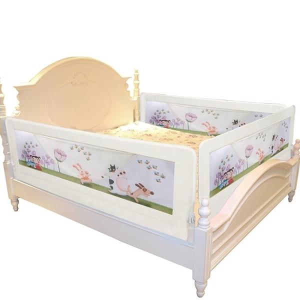 全館83折 Number.A寶寶床護欄嬰兒童床圍欄1.8欄桿防摔2米大床邊擋板通用