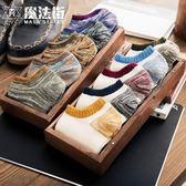 短襪男夏季薄款低幫短筒吸汗防臭純棉淺口隱形船襪  魔法街