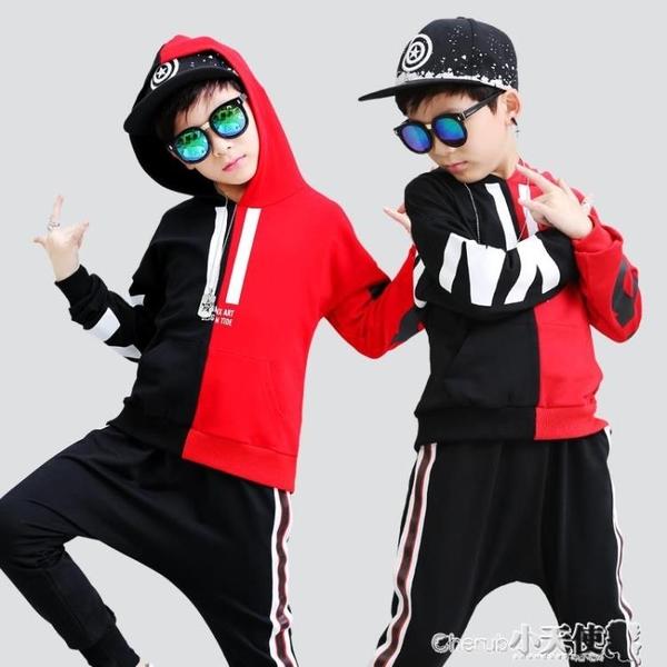 演出服 兒童街舞演出服裝男童個性嘻哈套裝少兒爵士舞蹈走秀表演服潮秋裝 1件免運