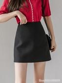 窄裙 韓版高腰雪紡半身裙女夏季新款大碼寬鬆a字短裙ol職業工裝包臀裙 瑪麗蘇