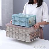 可摺疊收納箱書箱子透明學生書籍高中教室裝書本收納盒塑膠整理盒 小艾時尚.NMS