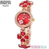 手錶品瓷水鉆手錶女款時尚潮流韓版學生防水鑲鉆四葉草石英錶腕錶刻字愛麗絲精品