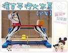 麗嬰兒童玩具館~我家也有搖搖馬.復古童年-原木平行款木馬-專利設計安全搖馬.