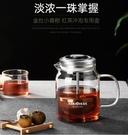 泡茶杯 金灶A-76小青柑泡茶壺茶杯飄逸杯玻璃茶壺泡茶過濾杯茶具套裝家用 中秋節