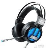 AULA/狼蛛 A5台式電腦游戲耳機頭戴式耳麥重低音帶麥克風話筒CF    俏女孩