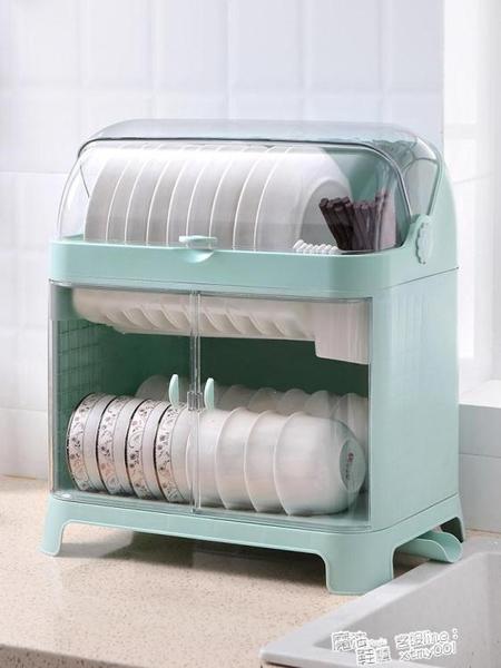 廚房碗架收納箱裝碗簡易盒瀝水碗筷置物架家用多功能碗碟臺面碗櫃 ATF 夏季新品