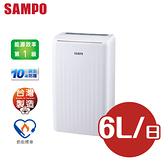 SAMPO聲寶 空氣清淨除濕機 AD-WA712T