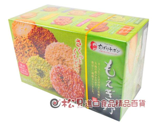 《松貝》Tivon夢野6種圓餅24枚156g【4934675114211】bb14