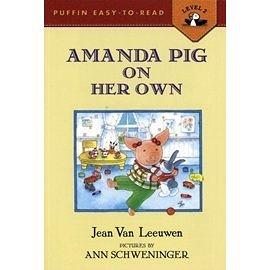 【小豬兄妹】AMANDA PIG ON HER OWN
